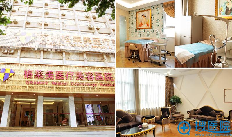 杭州格莱美整形医院的环境图