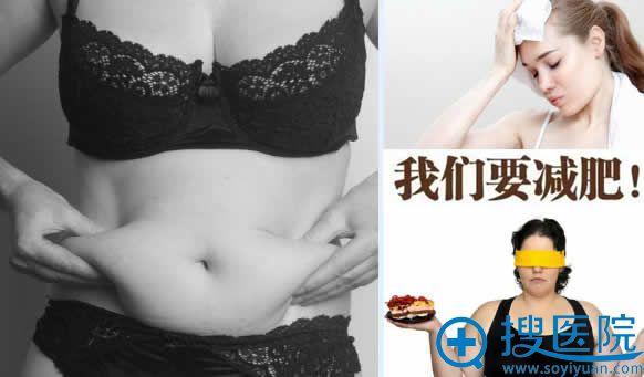 武汉一美整形推荐优立塑溶脂减肥