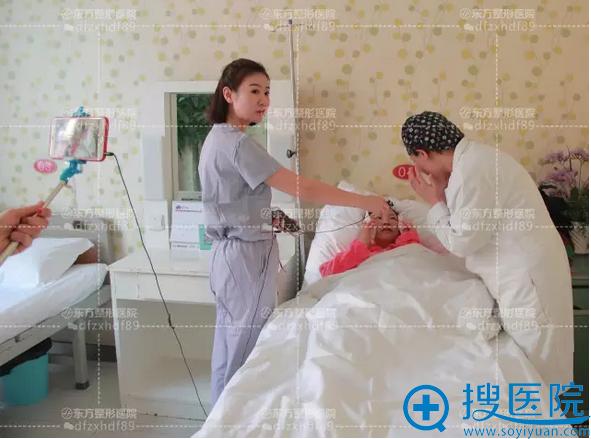 郑州东方整形医院医生讲解线雕术后注意事项