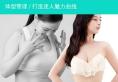 韩国原辰整形医院腹部整形手术价格3万元 手术过程+前后效果图