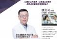 真人案例为您揭秘北京新星靓整形医院张立彬脂肪填充技术怎么样