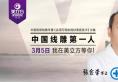东莞美立方整形医院3.5中国线雕大师张宗学坐诊 拉回你的青春
