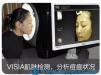 【真实祛痘经历】在杭州格莱美整形医院治疗脓疱型痤疮3个月了