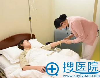 入住北京艺星整形医院病房