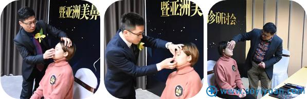 亚洲美鼻医生连诊