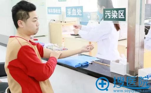 整形术前必做的常规检查,如果有医院不坐,那就是不正规