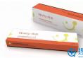 武汉五洲嗨体细胞赋活针首发 去颈纹的旷世新品