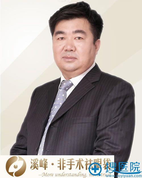 非手术创始人张志兵教授