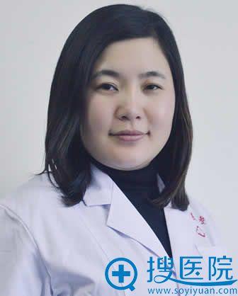 王艳娜_西安西美注射玻尿酸医生