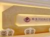 杭州维多利亚口碑好吗 实地探访维多利亚整形价格表隆鼻4800元