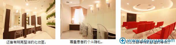 品川美容外科分院涩谷院环境图