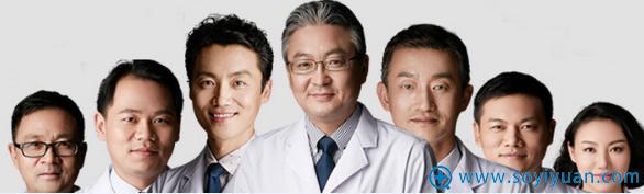 深圳阳光整形美容医院坐诊医生团队