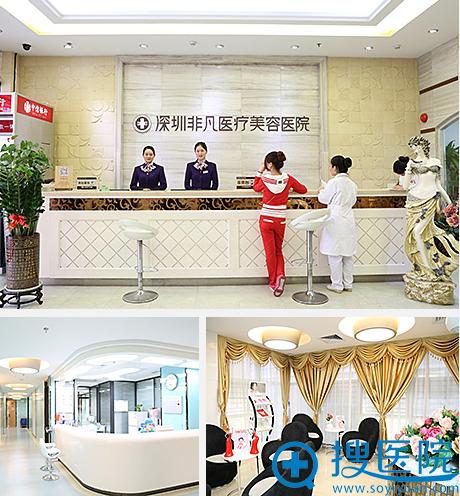 深圳非凡整形医院内部环境展示