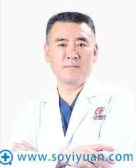何晋龙_上海时光副主任医师