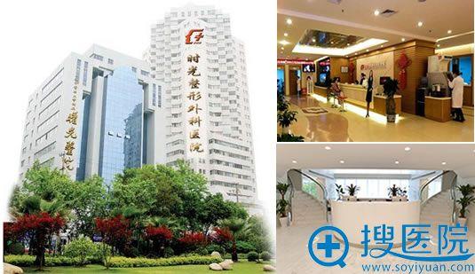 上海时光整形医院环境图
