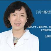 【案例】北京八大处王淑杰腹部吸脂让你找回少女时的平坦腹部