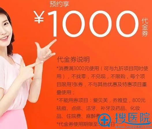 上海华美五一活动预约享1000元代金券