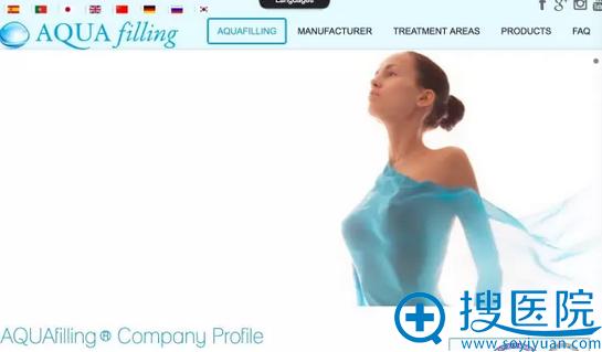 aquafilling注射丰胸官网