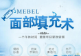 南京美贝尔面部填充术重塑年轻紧致容颜 整形案例对比图