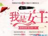 五一节我是女王盛情钜惠 深圳博爱整形医院韩式双眼皮980元