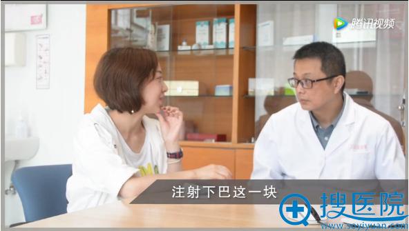张潇为田盈面诊并确定玻尿酸注射丰下巴方案