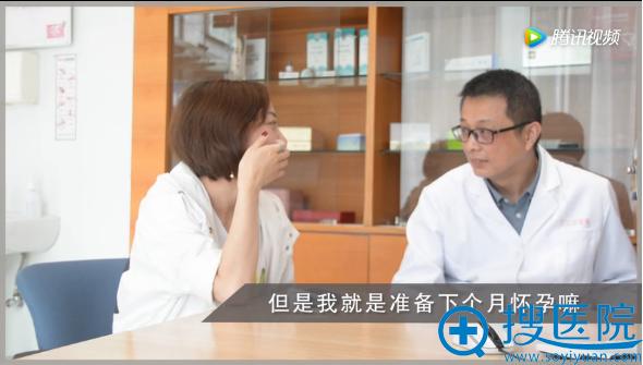 注射玻尿酸对怀孕有影响吗