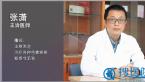 【视频案例】上海百达丽张潇注射玻尿酸丰下巴问答 伊婉1080元