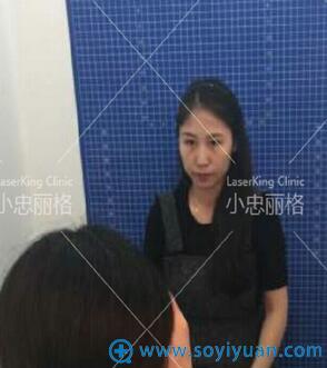 北京小忠丽格光子嫩肤案例