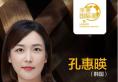 【真人秀】贵阳华美3800元纯正的韩式半纹眉定制全过程曝光