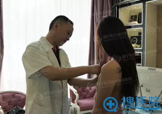假体丰胸术前测量中