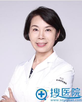 杭州时光整形医院吕敏院长