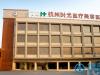 整理了一份杭州时光和华山连天美整形医院的隆鼻案例给大家参考