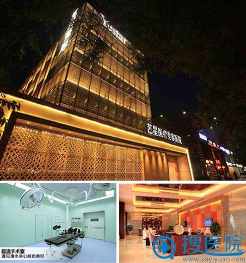 北京艺星优雅精致的环境