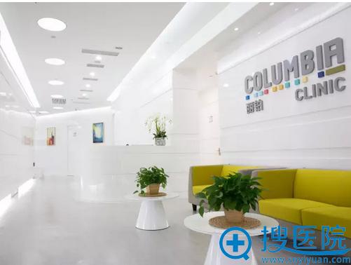 上海丽铂医疗美容医院