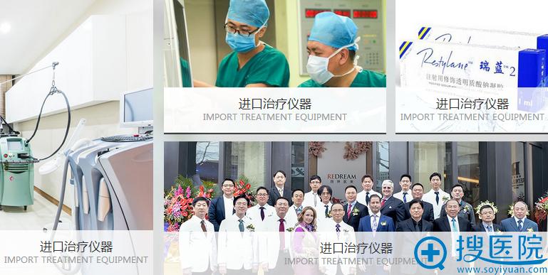 上海薇琳医疗美容医院设备