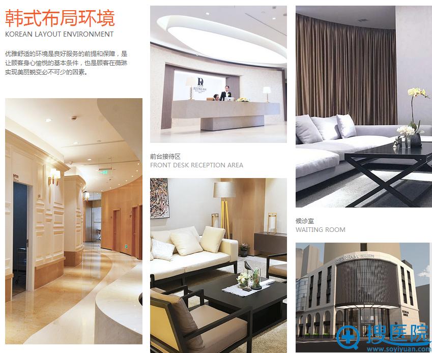 2上海薇琳医疗美容医院内部环境