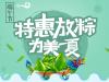 上海美莱整形医院端午节整形价目表 张怀军双眼皮3800元