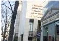 【经历】在韩国童颜中心医院做冷冻溶脂减肥效果好 一次瘦10斤