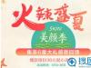 郑州集美整形医院6月暑期毕业季学生整形价格表 双眼皮1880元