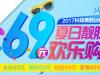 南宁梦想整形医院6月暑期优惠整形价格表 10大美肤项目只要69元