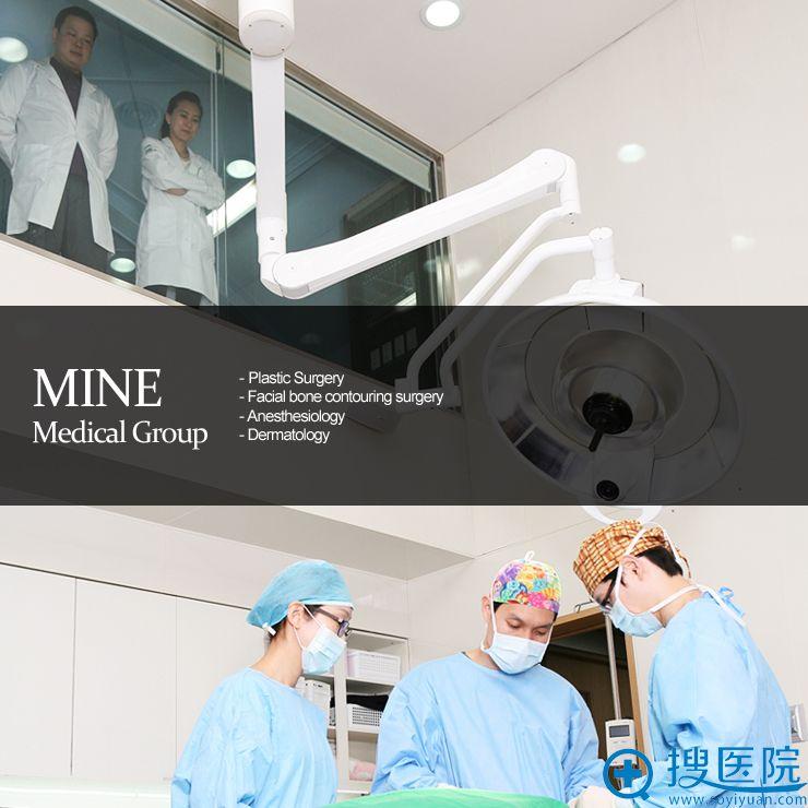 韩国麦恩整形外科医院术后过程