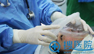 韩国麦恩整形外科专业麻醉
