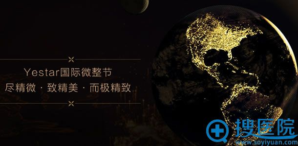 北京艺星<span style=