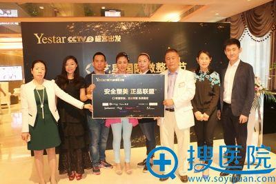 北京艺星联合各大厂家发布正品联盟