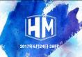 2017首届线雕美容研讨会及线雕美容医生筹备会将在北京召开