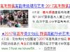 杭州时光整形美容医院暑期整形活动价目表隆鼻1800元起附案例