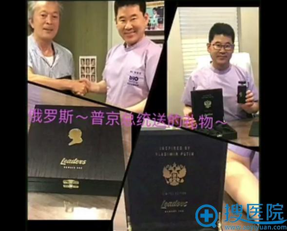朴东满院长收到普京总统送来的礼物