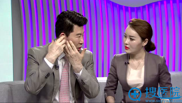 韩国bio整形医院朴东满讲解面部拉皮除皱手术