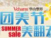 【暑期活动】郑州医德佳团美节优惠价格 来院还有豪礼相送!