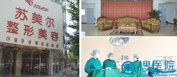 淮安苏美尔整形美容医院环境